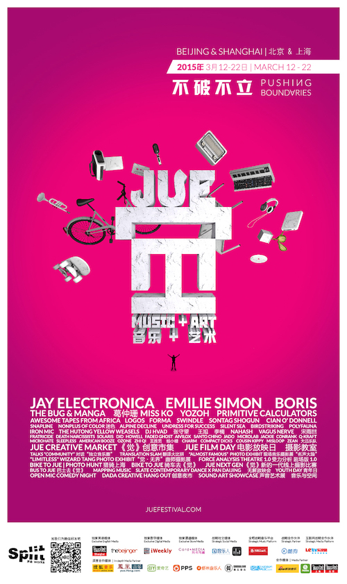 JUE Festival Poster