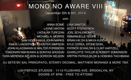 Mono No Aware Film Festival VIII